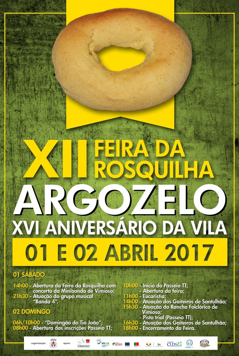 Cartaz rosquilha 2017  medium  1 1024 2500