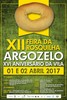 Thumb cartaz rosquilha 2017  medium  1 100 100